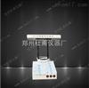 ZF-7紫外分析测定仪