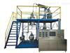 THHSX229计算机过程控制间歇反应操作实训装置|化工单元操作实训装置