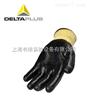 202017代尔塔 202017 丁腈涂层手套 耐高温100度  防滑 防切割