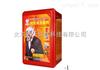 XHZLC-40型消防过滤式自救呼吸器-北京