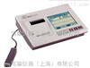 日本三丰粗糙度仪SJ-310现货特价