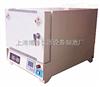 BZ-2.5-10TC箱式电阻炉技术参数