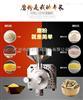 广州五谷杂粮超细磨粉机供应商