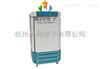 广州市聚同品牌震荡光照培养箱ZDX-250、ZDX-150注意事项
