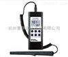 Fisher Scientific Traceable存储式湿度 / 温度计