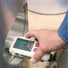 MarSurf PS1-理想的便携式进口粗糙度仪