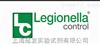 Legionella 特约代理