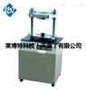LBT電動液壓混凝土抗滲脫模器