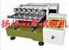 NMY-006橡胶密封条耐磨测试仪厂家,汽车密封条耐磨试验机,