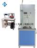 LBT微機控製全自動土工布透水性測定儀
