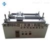 LBT-36耐洗刷測定儀