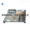 LBT-6電工套管彎曲固定裝置