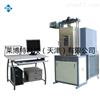 LBT-23瀝青混合料低溫凍斷係統