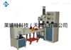 LBT-3微機控製岩石抗壓剪試驗機