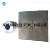 LBT-1乳化瀝青稠度試驗儀