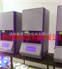 JH-2000E橡胶无转子硫化仪厂家