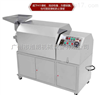 广州茶叶低温滚筒炒货机干燥机厂家批发
