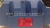 美国MOOG电液伺服阀D634-341C