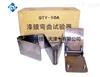 LBT品質漆膜圓柱彎曲試驗器
