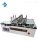 LBT新耐溶劑性測定儀