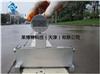 LBT新路麵標線測厚儀