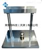 LBT新反光膜耐衝擊測定器