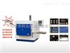 XL-2000B高效节能智能一体马弗炉制造厂家