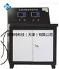 LBT新品全級配混凝土滲透係數測定儀