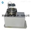 LBT-2土工合成材料有效孔徑測定儀