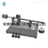 LBT-19標準土工布厚度儀