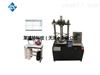 LBT-21A微機控製塑料排水帶芯帶壓屈強度
