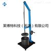 LBT新標準礦物棉容重測定儀