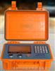 ZBL-W210A ZBL-W210A土壤无核密度仪