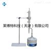 LBT-23A瀝青含水量試驗儀