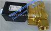 0407型burkert宝德0407型电磁阀 伺服辅助式活塞电磁阀