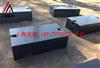 SR2吨砝码,平板形状2T法码