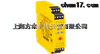 SICK安全繼電器UE45-3S1