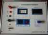 直流电机片间电阻测试仪供应GH-6230