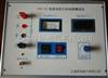 直流电机片间电阻测试仪型号ET-30