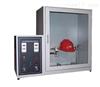 LBT/安全帽阻燃性能测试仪