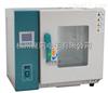 实验室电热鼓风干燥箱WG9040A、福州厂家全场降价促销