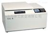 台式低速冷冻离心机TDL-6