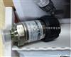 贺德克压力传感器HDA4745-A-006-000现货
