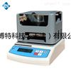 波紋管管材密度檢測儀LBT-ASTMD297-93