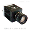 VISOR®V20-OB-A2-C物体识别传感器德国厂商推荐