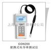 CLEAN CON200便携式电导率仪
