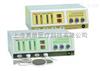 温热式中频电疗机2.3