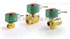 ASCO流量控制閥NF8551A421
