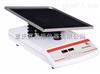 SHWV02DG美国奥豪斯数显控制3D波动摇床