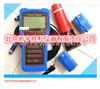 流量计;消防检测流量计;便携式超声波流量计